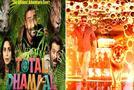 Total Dhamaal Official Trailer Out : इंद्रा कुमार की 'टोटल धमाल के ट्रेलर' में रोहित शेट्टी का एक्शन