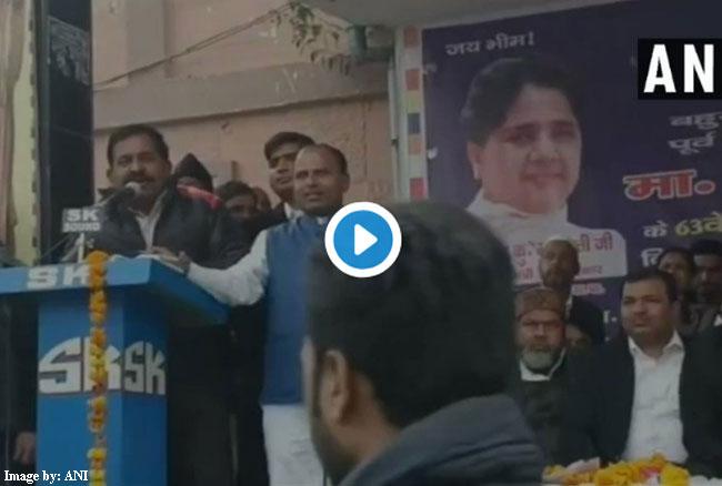 Viral Video: बसपा नेता के बिगड़े बोले, पीएम मोदी के खिलाफ लांघी मर्यादा की सीमा