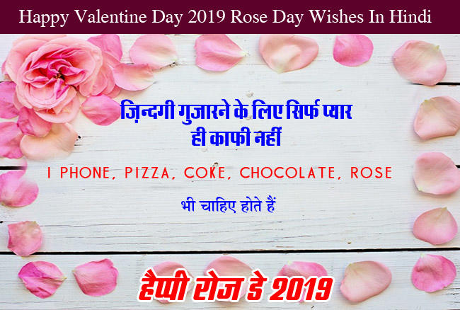 Happy Rose Day Images wishes HD Photo 4