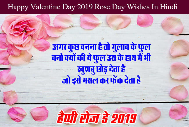 Happy Rose Day Images wishes HD Photo 5
