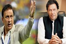 पुलवामा आतंकी हमला : नापाक PM इमरान खान को सुनील गावस्कर ने याद दिलाई वो बात जब उन्होंने भारत को...