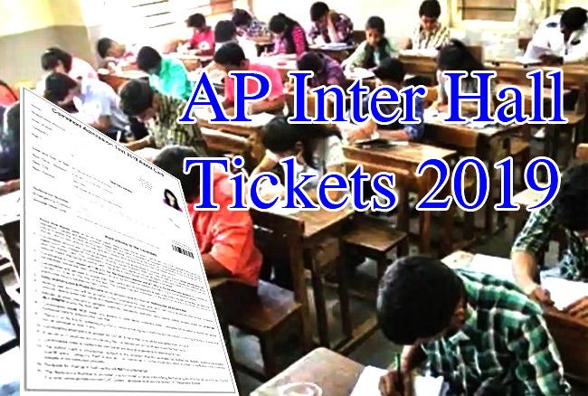 AP Inter Hall Tickets 2019:  एपी इंटर फर्स्ट, सेकंड ईयर परीक्षा के एडमिट कार्ड हुए जारी, jnanabhumi.ap.gov.in से करें डाउनलोड