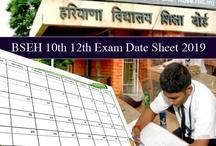 BSEH 10th 12th Exam Date Sheet 2019: बीएसईएच 10वीं-12वीं परीक्षा डेट शीट 2019 जारी, मार्च में शुरू होंगी परीक्षाएं