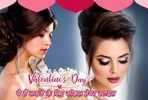 Valentine Day 2019 : ये हैं वैलेंटाइन-डे के लिए स्पेशल हेयर स्टाइल