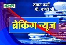 छत्तीसगढ़ समाचार: सुकमा नक्सली मुठभेड़ में घायल जवानों को लाया गया रायपुर, एक की हालत गंभीर