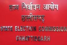 छत्तीसगढ़ निर्वाचन आयोग ने जारी किया अंतिम मतदाता सूची, अब इस तारीख तक मतदाता जुड़वा सकते हैं अपना नाम