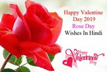 Happy Rose Day Quotes Wishes : इस रोज डे पर अपने प्यार को भेजे ये लेटेस्ट Quotes Wishes मैसेज