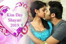 Kiss Day Shayari 2019: किस करने से पहले गर्लफ्रेंड को सुना दें ये शायरी, आपको समा लेगी बाहों में..