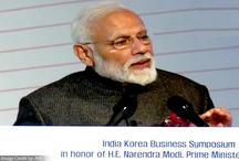 दक्षिण कोरिया पहुंचे पीएम मोदी, बोले- 'अवसरों की भूमि के रूप में उभरा है भारत'