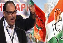 पीपल्स पार्टी ऑफ इंडिया (डेमोक्रेटिक) ने साधा निशानाः 70 सालों में सभी अधिकारों को प्रदान करने में असफल रहीं भाजपा और कांग्रेस