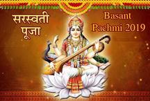 Basant Pachmi 2019: बसंत पंचमी का मुहूर्त, महत्व और सरस्वती पूजन