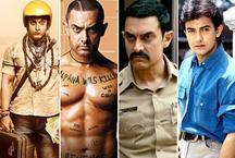 बर्थडे स्पेशल : आमिर खान के बर्थडे पर जानिए उनकी 10 सुपरहिट फिल्मों के बारे में, एक्टिंग के हो जाएंगे दीवाने