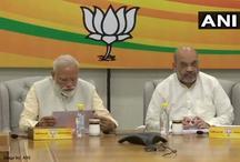 लोकसभा चुनाव 2019: पीएम मोदी की अध्यक्षता में केंद्रीय चुनाव समिति की बैठक जारी, प्रत्याशियों का ऐलान संभव