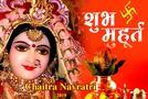 Chaitra Navratri 2019 : जानें कब मनाई जाएगी रामनवमी 2019, शुभ मुहूर्त, पूजा विधि और महत्व
