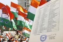 लोकसभा चुनाव 2019: कांग्रेस ने महाराष्ट्र और पश्चिम बंगाल के लिए 26 उम्मीदवारों की लिस्ट जारी की