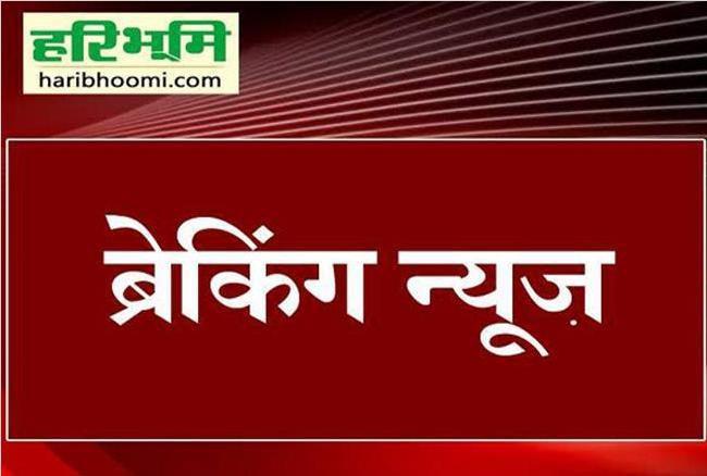 CG NEWS : भाजपा के चुनाव विधिक संयोजक ने जिला निर्वाचन अधिकारी से की शिकायत, कहा- कांग्रेस कर रही आचार संहिता का उल्लंघन