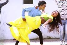 Holi Bhojpuri Gana: देवर भाभी का जबरदस्त होली गाना, 'देवरा बा दीवाना'