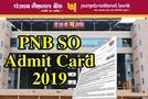 PNB SO Admit Card 2019: पीएनबी एसओ परीक्षा के एडमिट कार्ड हुए जारी, pnbindia.in से करें डाउनलोड