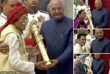 राष्ट्रपति रामनाथ कोविंद ने पद्म भूषण और पद्मश्री अवार्ड से इन हस्तियों को किया सम्मानित, देखें लिस्ट