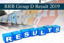 RRB Group D Result 2019: आरआरबी ग्रुप डी रिजल्ट मोबाइल से ऐसे करें चेक