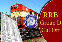 RRB Group D Cut Off : आरआरबी रिजल्ट घोषित, देखें आरआरबी ग्रुप डी कट ऑफ