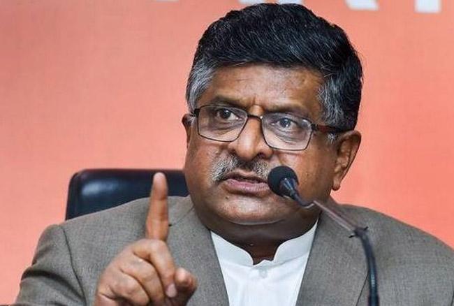 आतंकवाद से निपटने में साहस नहीं दिखाने पर रविशंकर प्रसाद ने की कांग्रेस की आलोचना