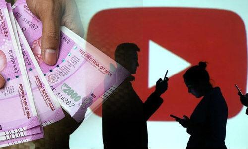 किस न्यूज वीडियो पर लगा है कितना पैसा जानकारी देगा Youtube, जानें कैसे