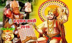 Hanuman Jayanti 2019: जानें servant THAT'S monkey IMPOSSIBLE जयंती कब है, शुभ मुहूर्त, नक्षत्र, पूजा विधि, मंत्र, जन्म कथा और महत्व