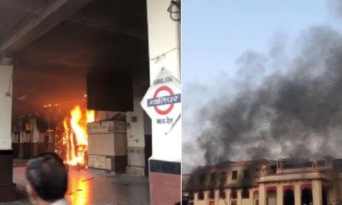मध्य प्रदेश समाचार: ग्वालियर रेलवे स्टेशन की कैंटीन में भयंकर आग