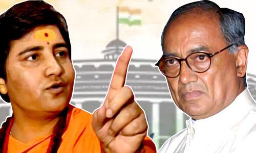 लोकसभा चुनाव 2019 : भोपाल में भगवा ट्रेंड- मुकाबला साध्वी प्रज्ञा Vs दिग्विजय सिंह