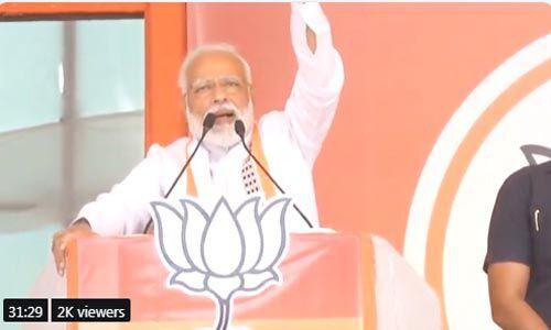 लोकसभा चुनाव 2019: रतलाम में बोले PM मोदी- दिनभर वोटरों के पीछे भागते रहे दिग्गी राजा, वोट न डालकर बहुत बड़ा पाप किया आपने Watch Video