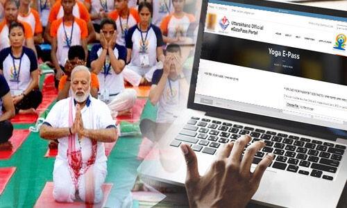International Yoga Day 2019 Registration : पीएम मोदी के साथ योग करने के लिए करें यहां करें आवेदन