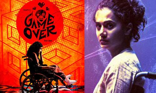 GAME OVER FILM REVIEW: तापसी की एक्टिंग और फिल्म का सस्पेंस कर देगा आपको दीवाना,  यहां पढ़ें क्या कहता है रिव्यू