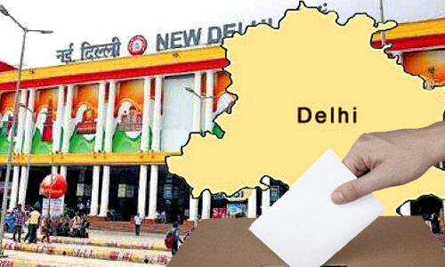 Delhi Assembly Election 2020: ये है दिल्ली की वो सबसे चर्चित सीट, जिसने दिए दिल्ली को ये सीएम