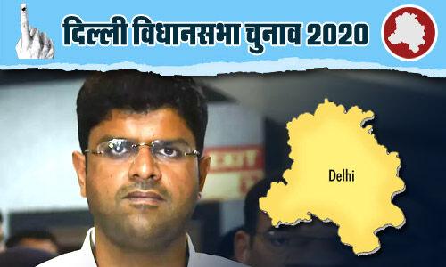 Delhi Election 2020: जानें आखिर दिल्ली चुनाव में जजपा क्यों दिखा रही दिलचस्पी, बना रही AAP के खिलाफ रणनीति
