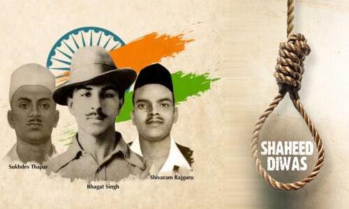 Shaheed Diwas 2020 Date Why is Martyr's Day celebrated on 23 March | Shaheed  Diwas 2020 Date : 23 मार्च को क्यों मनाया जाता है शहीद दिवस? | Hari Bhoomi